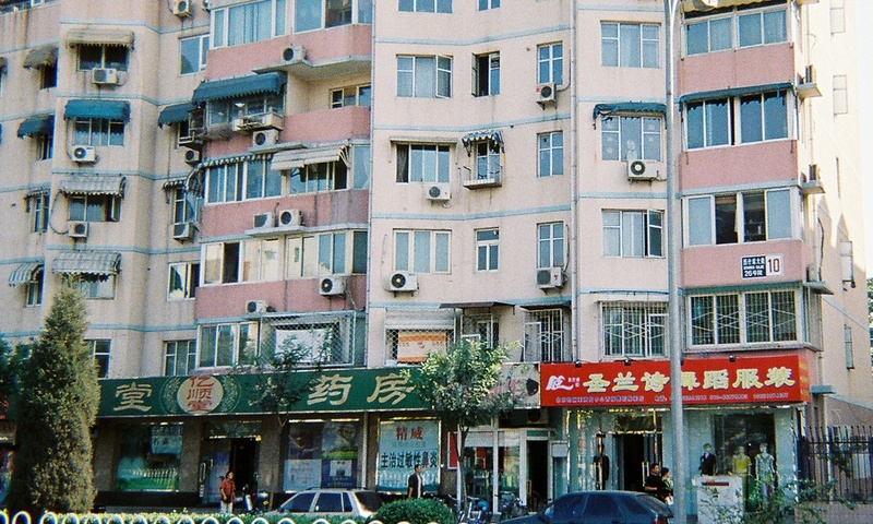 New Condos in Beijing. Note flat air conditioners.