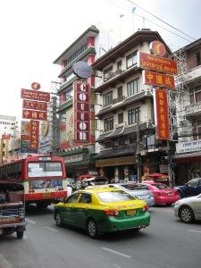 Our hotel - Shanghai Mansion - in busy chinatown section of Bangkok