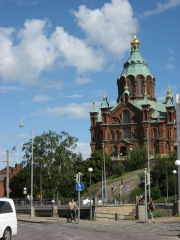 Uspenski Orthodox Cathedral with gold cupolas