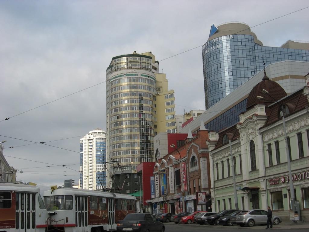 Ekaterinburg city street