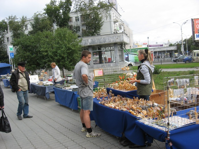 Flea market on street corner in Ekaterinburg