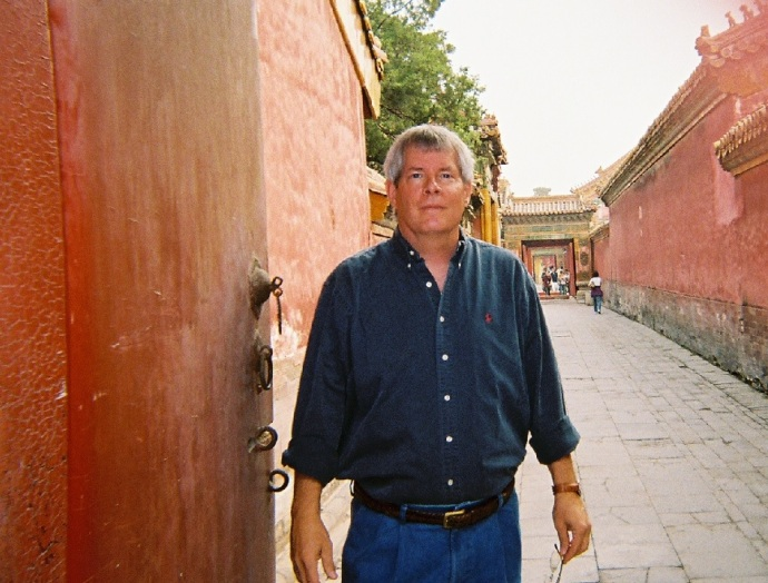 Me inside the walls of the Forbidden City, Beijing