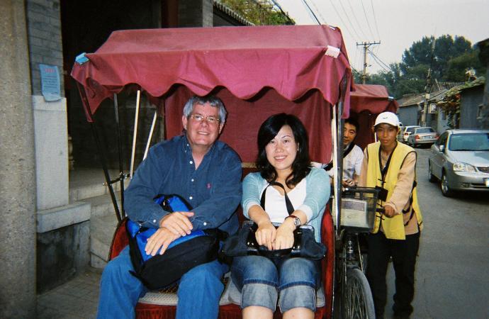 Pedal cab Hutong tour