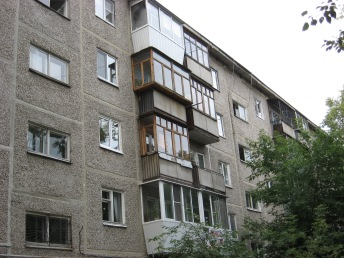 Typical apartment house in Ekaterinburg