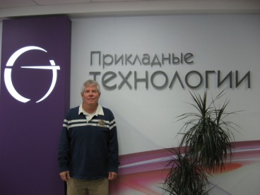 At our partner's company in Russia, Applied Technologies