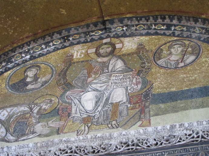 Ealy Christian art in Haj Sophia
