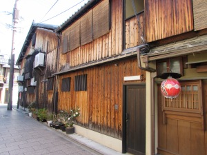 Buildings in Gion area are shops and restos and private residences