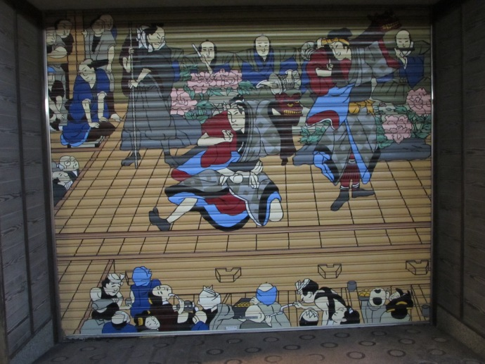 I wish my garage door looked like this! (Tokyo)