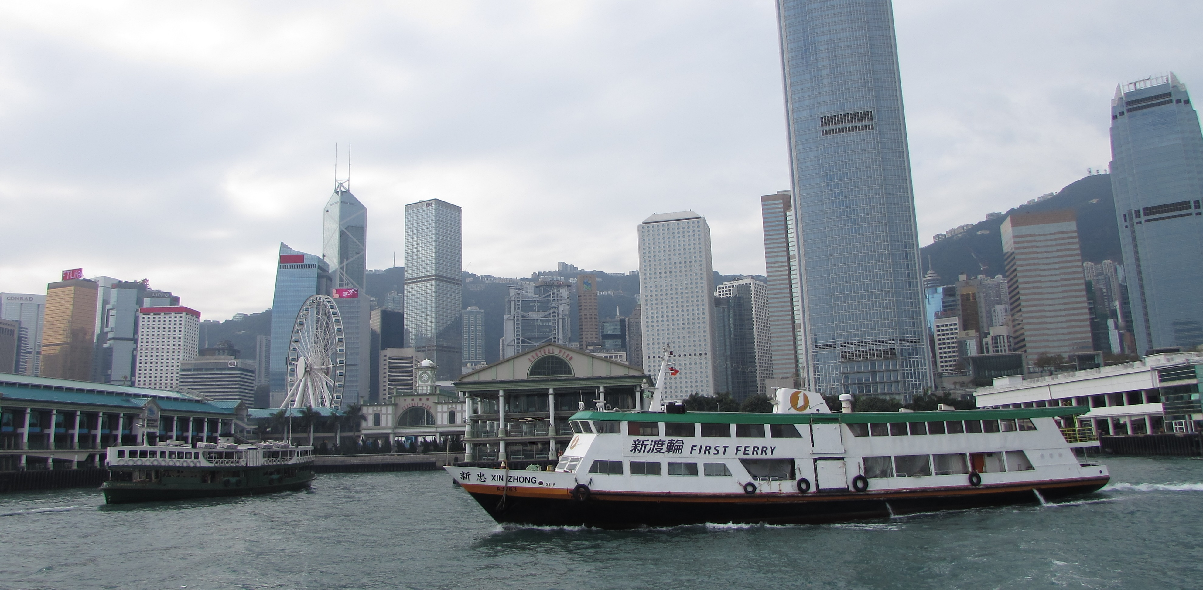 hongkongskylinefromferry